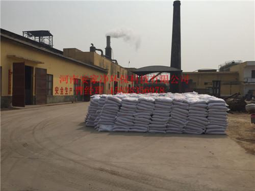 聚丙烯酰胺生产厂貌