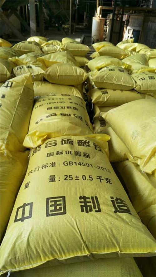 安徽聚合硫酸铁厂家
