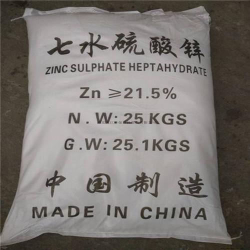 安徽硫酸锌批发
