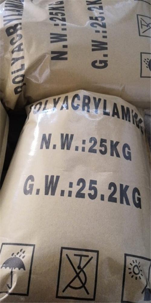 安徽聚丙烯酰胺