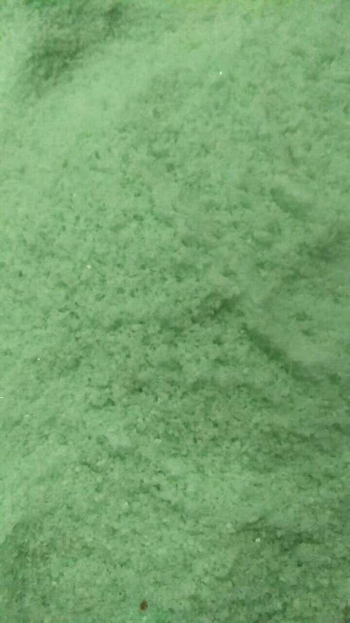 河南硫酸亚铁