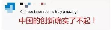 """""""基建狂魔""""又上新了 国内zui长高铁扶梯下线"""