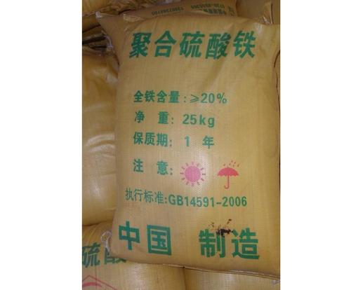 安徽聚合硫酸铁