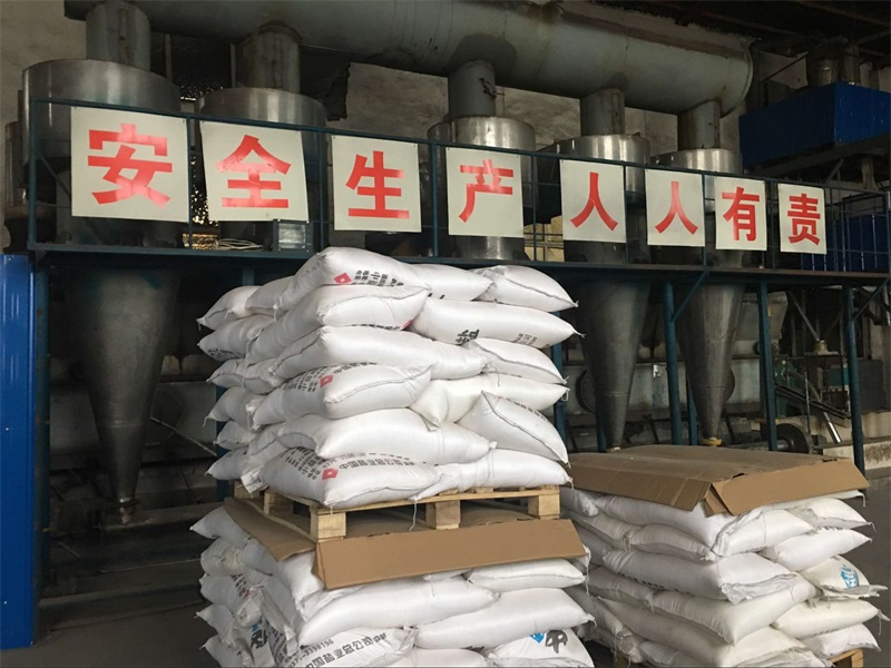 安徽聚丙烯酰胺生产聚丙烯酰胺是怎样溶解的呢?