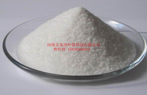 安徽聚丙烯酰胺生产