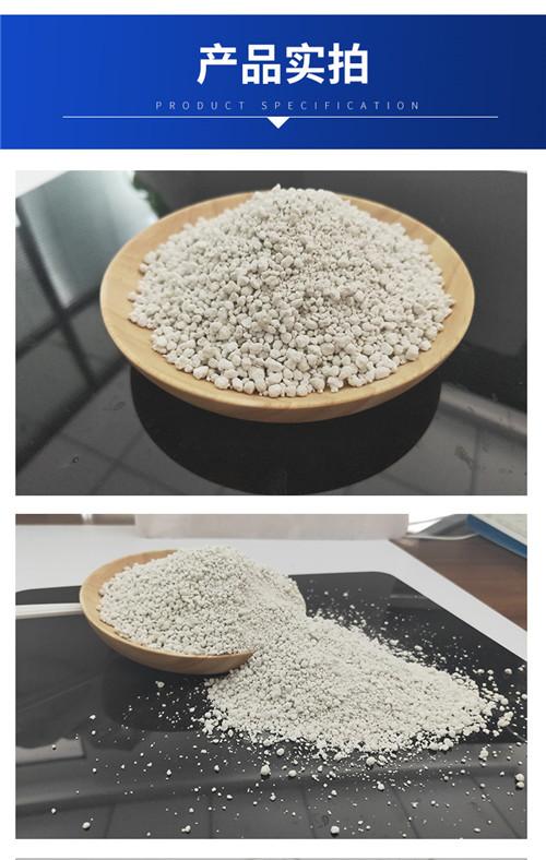 企业氨氮去除剂