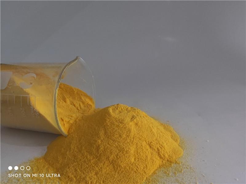 30聚合氯化铝