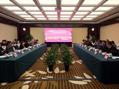 2019年二八杠棋牌经济林协会牡丹产业分会年会在常州隆重召开