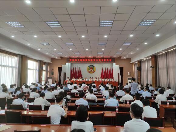 政协第九届杨陵区委员会第五次会议今日开幕