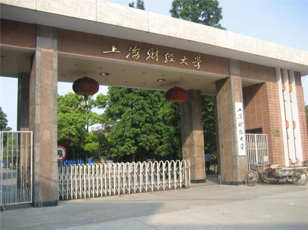 上海财经大学与西部电缆公司达成合作的协议!