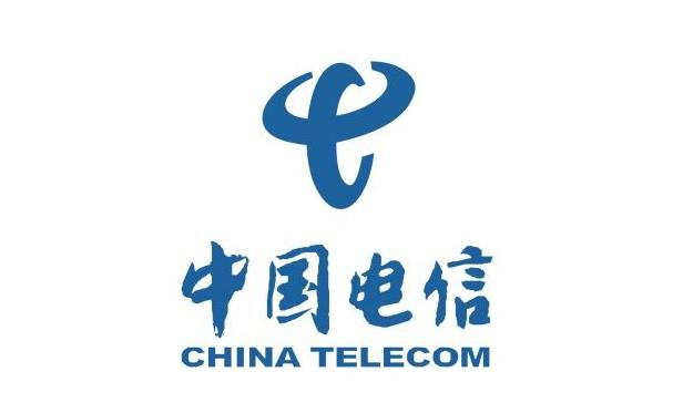 中国电信使用我们的柔性防火电缆!