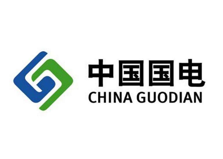 中国国电使用我们的电线电缆!