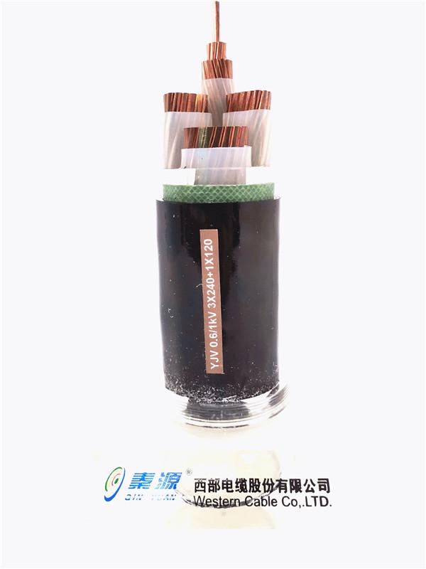 陝西電力電纜