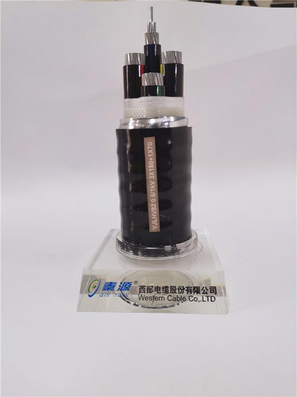 陝西鋁合金電纜