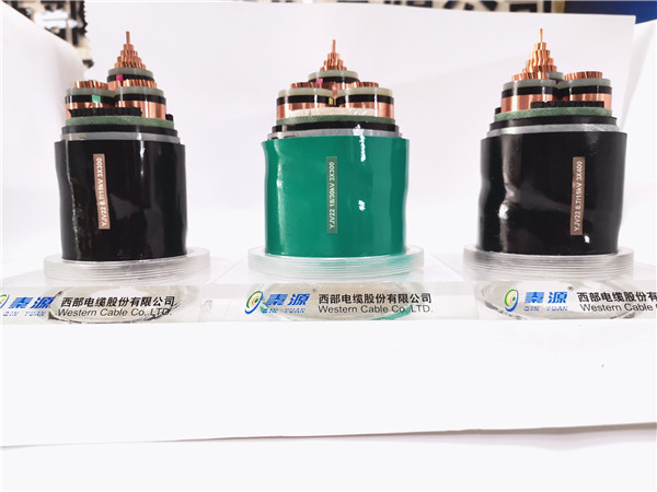 陝西電線電纜