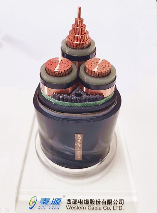 高壓電線電纜