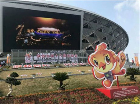 鹹陽奧林匹克體育中心合作礦物質柔性防火電纜