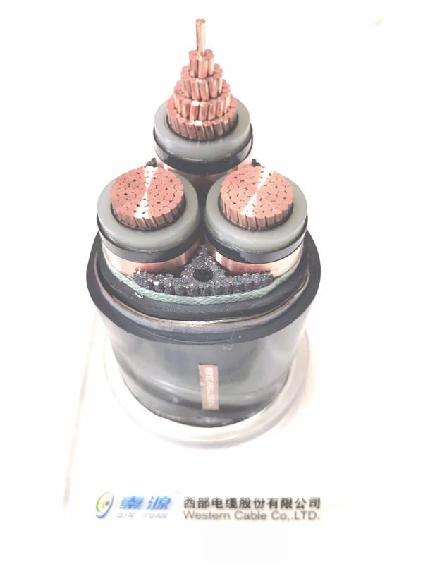 高壓電力電纜