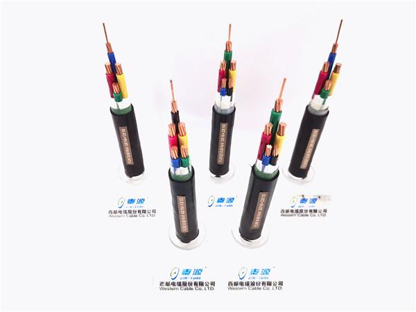 陕西矿用电缆