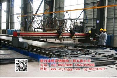 钢结构网架生产车间