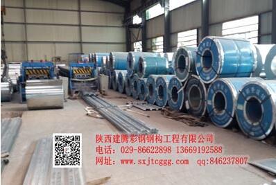 西安彩钢钢结构厂家