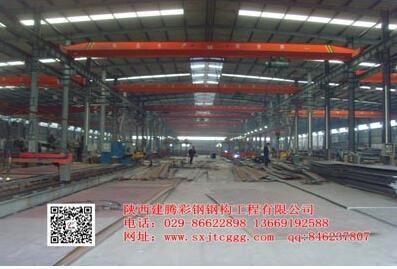 建腾彩钢生产厂房