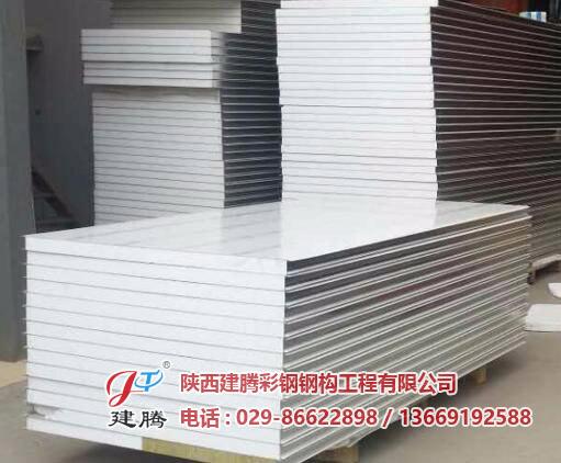 西安交大思源股份有限公司净化隔墙板完工交付使用