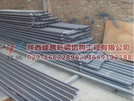 西安C型钢价格