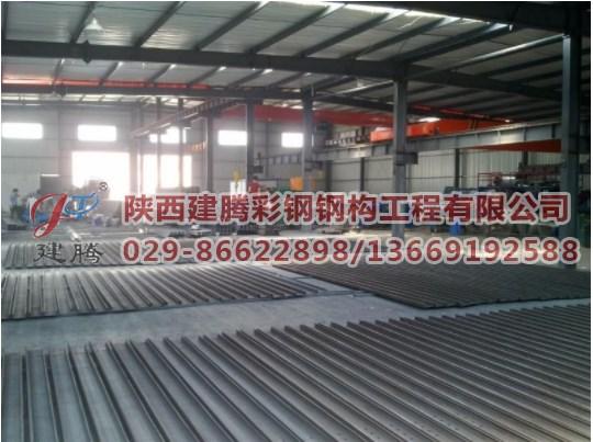 西安彩鋼-C型鋼