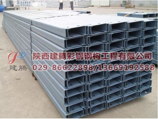 C型鋼-西安鋼結構