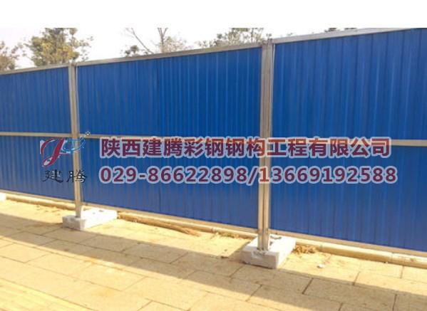 西安网架-石墩式围挡板
