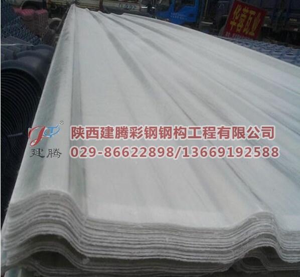 西安钢结构-FRP彩钢瓦