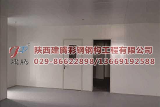 陕西省第四人民医院二楼无菌间、消毒室净化幕墙