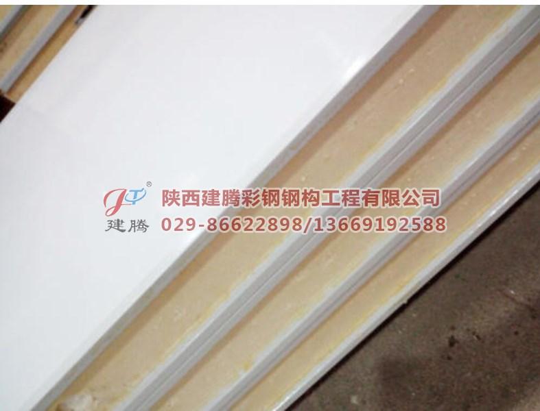 950/1150企口式防火净化板