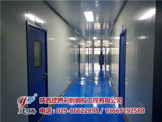 陕西省第四人民医院二楼无菌间、消毒室净化幕墙工程