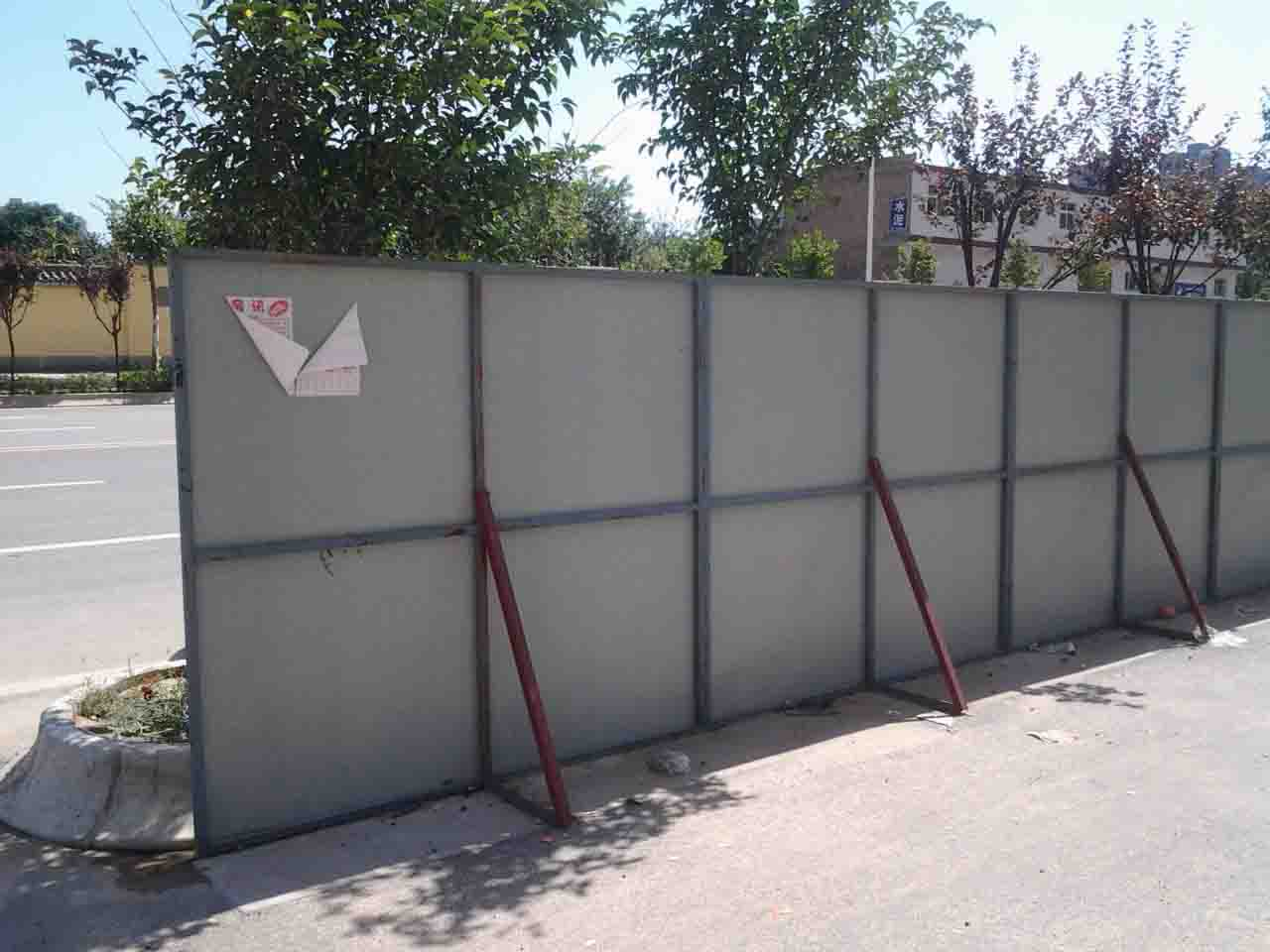 西安角钢式围挡板