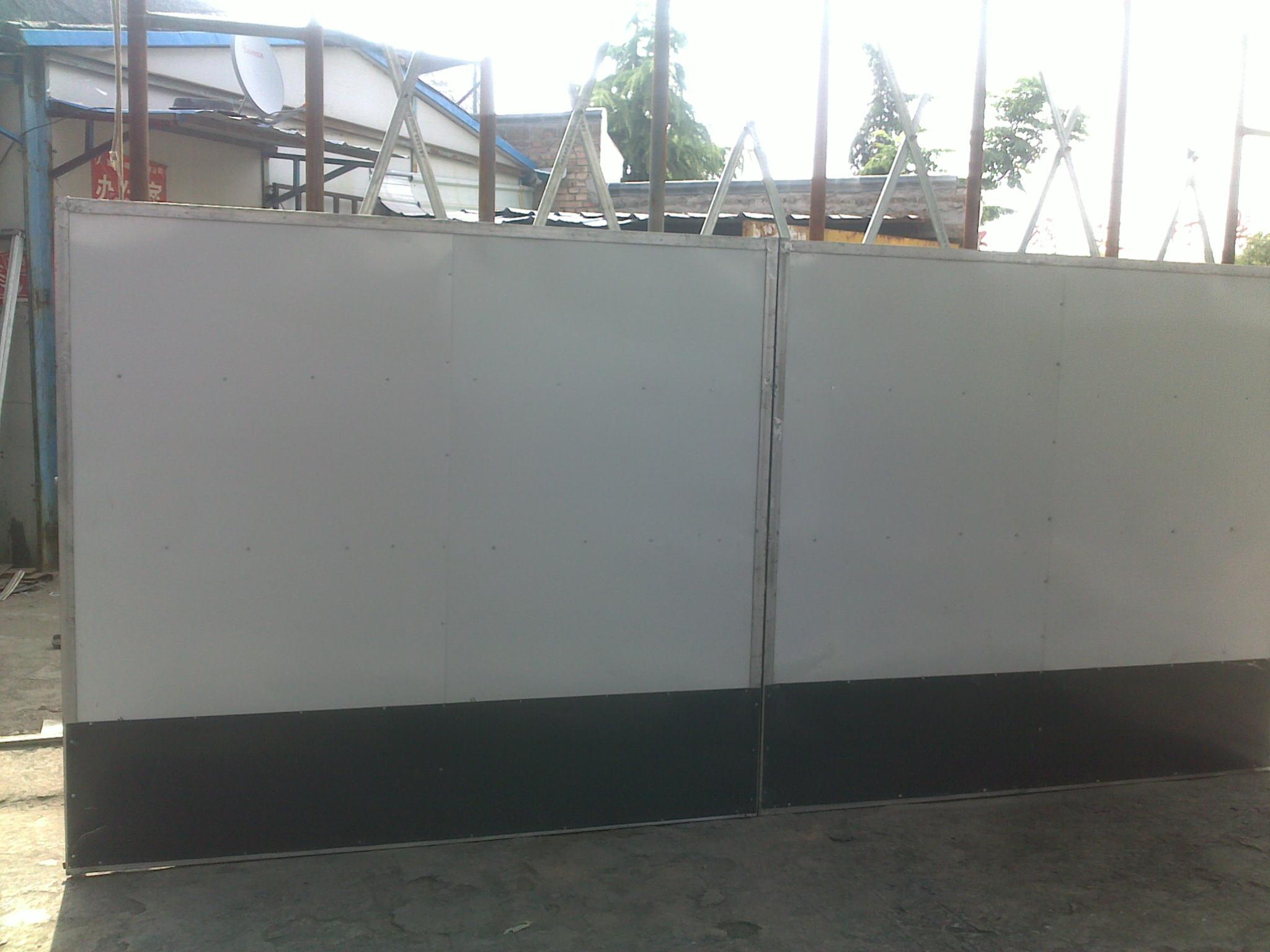 角钢式围挡板