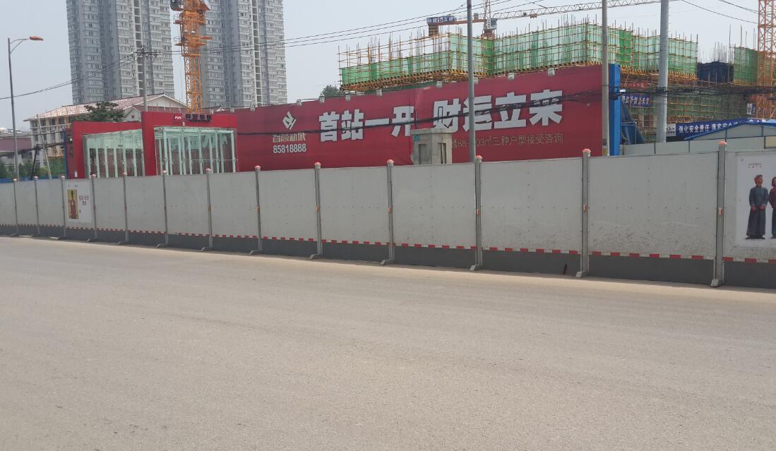 立柱式围挡板