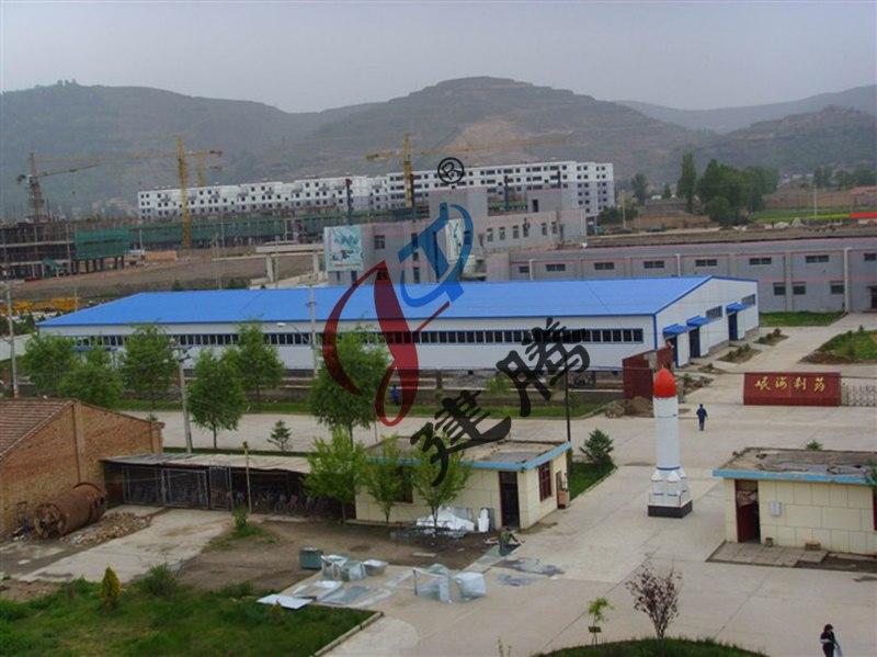 甘肃岷海制药厂钢结构厂房