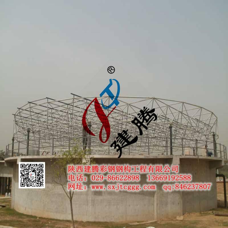 第三污水处理厂