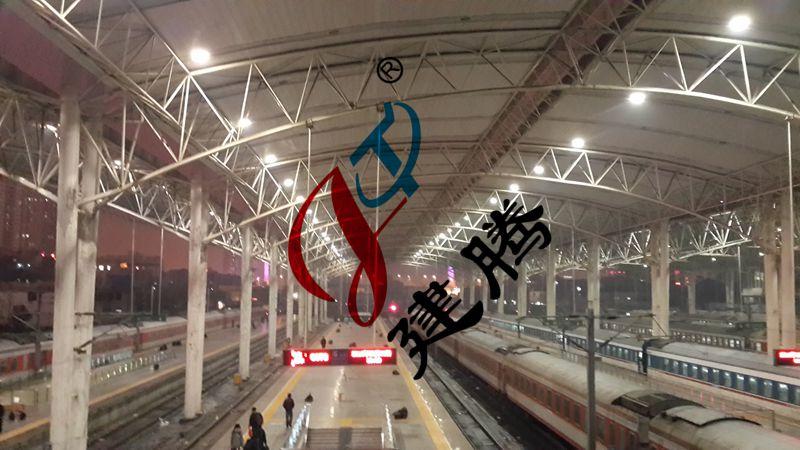 火车站桁架