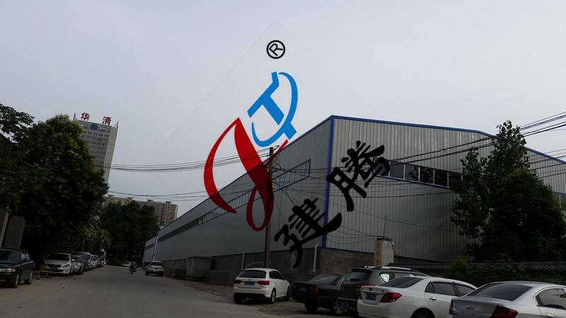 西安钢结构价格