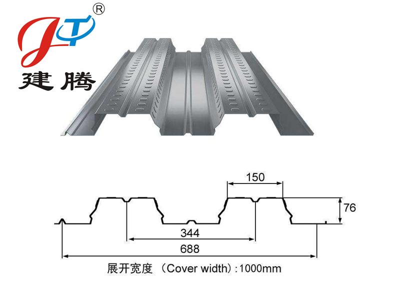 688型楼承板