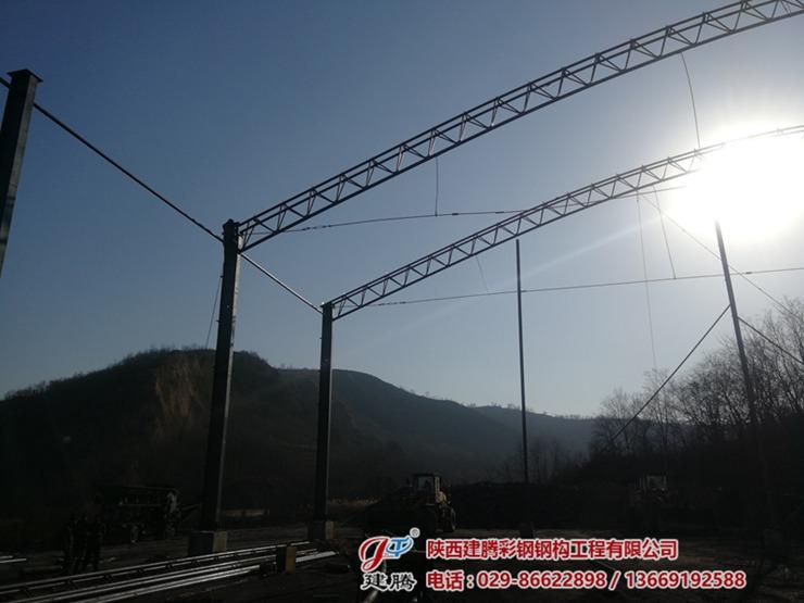 旬邑县席家山煤矿钢结构圆弧大棚在建中