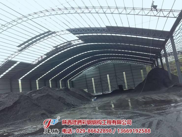 旬邑县席家山煤矿钢结构圆弧大棚