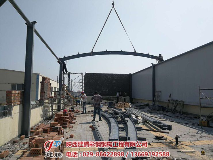 西安动车段健身房楼顶钢结构工程