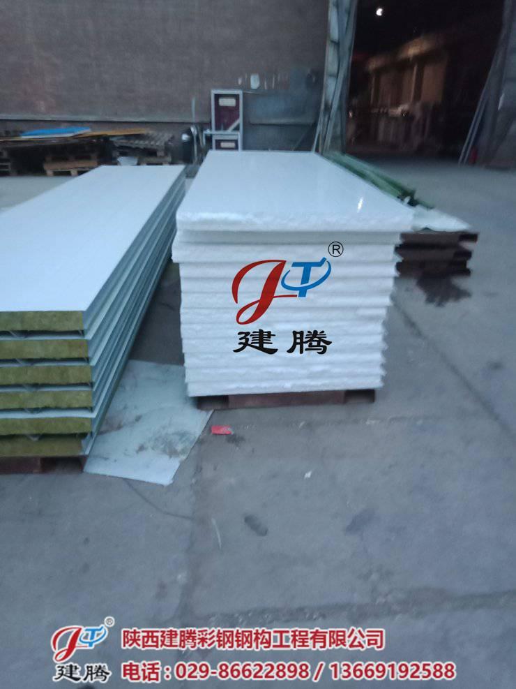 西安彩钢压型板生产