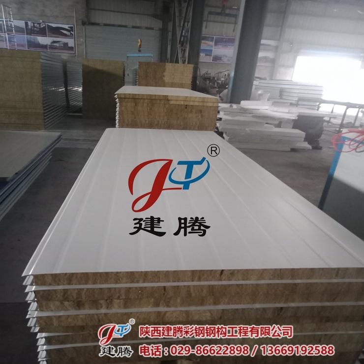 西安中工动力能源有限公司订购一批岩棉板