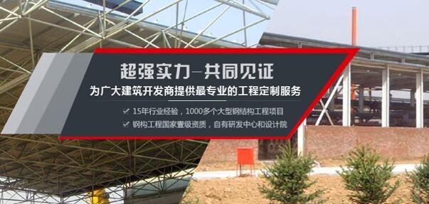 关于西安钢结构建筑外墙使用彩钢夹芯板的优势