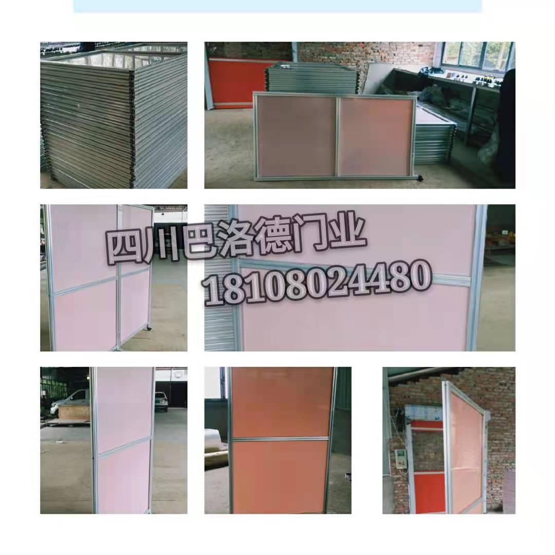 四川焊接防护门